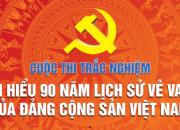 """Thể lệ cuộc thi trắc nghiệm """" Tìm hiểu 90 năm lịch sử vẻ vang của Đảng cộng sản Việt Nam"""""""